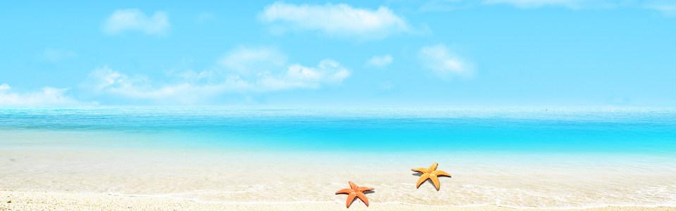 海边 暑假期背景