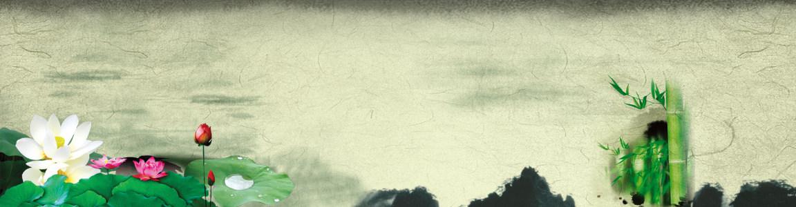 中国风全屏促销海报下载高清背景图片素材下载