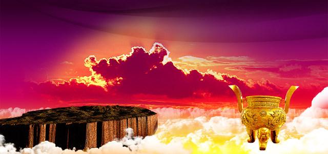 火烧云背景