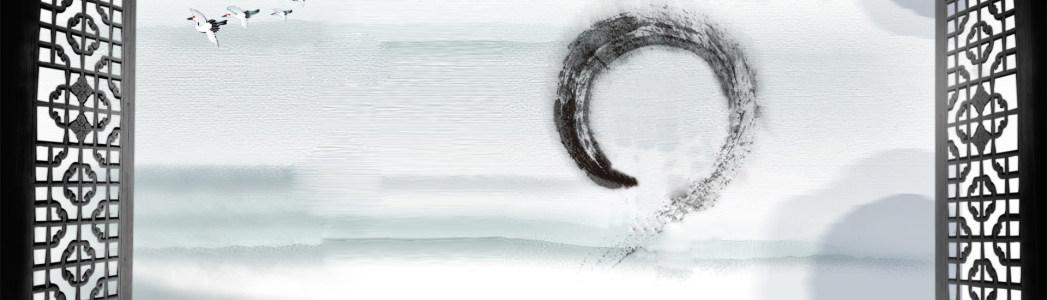 唯美淡雅中国风banner设计背景