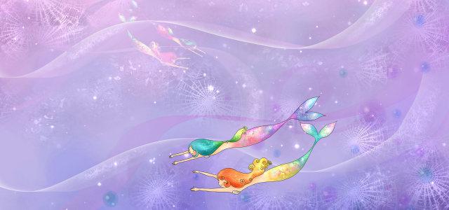 可爱卡通唯美紫色背景