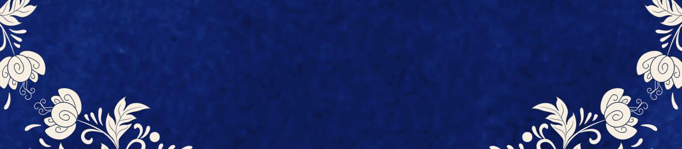 蓝色中国民族风背景banner