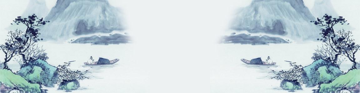 九九重阳节中国风山水画背景banner高清背景图片素材下载