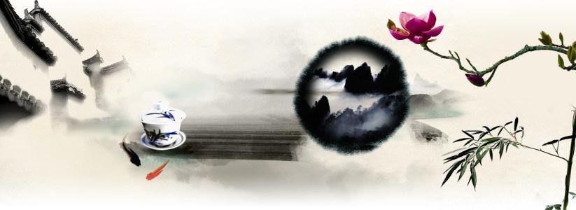 中国风水墨banner 1920*700