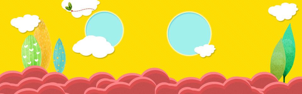 儿童卡通详云背景