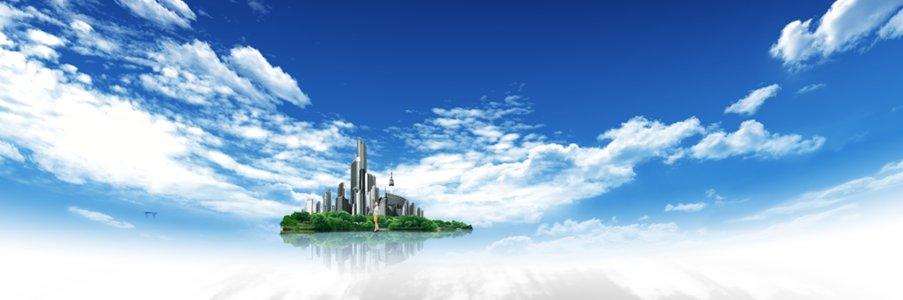 天空 城市