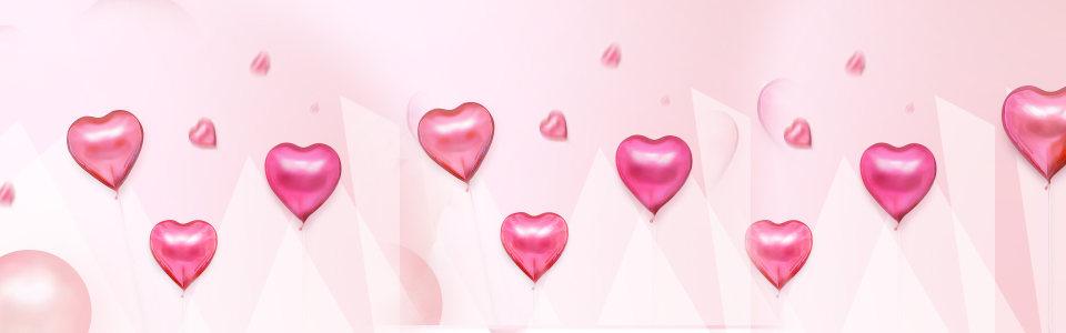 粉色爱心淘宝背景图