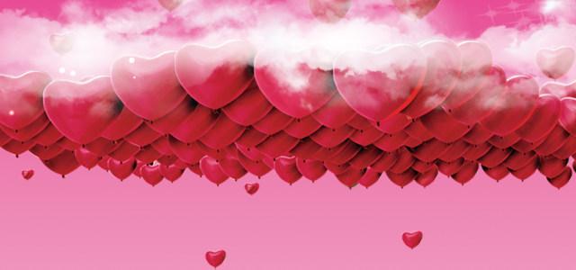 粉色 浪漫