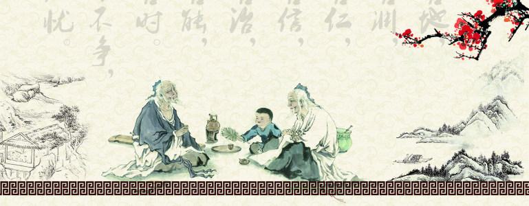 中国风海报banner高清背景图片素材下载