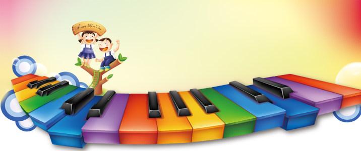 儿童节欢乐钢琴banner背景