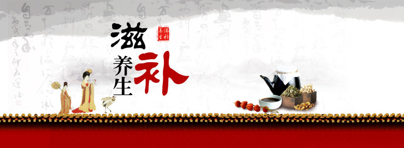 淘宝复古风阿胶背景banner