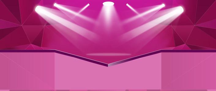 淘宝天猫双11紫色几何背景