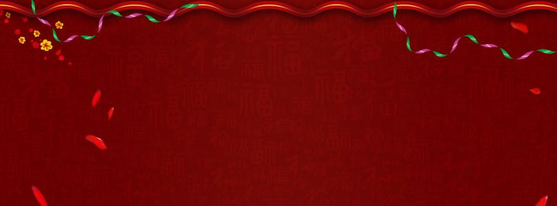 中国风红色背景