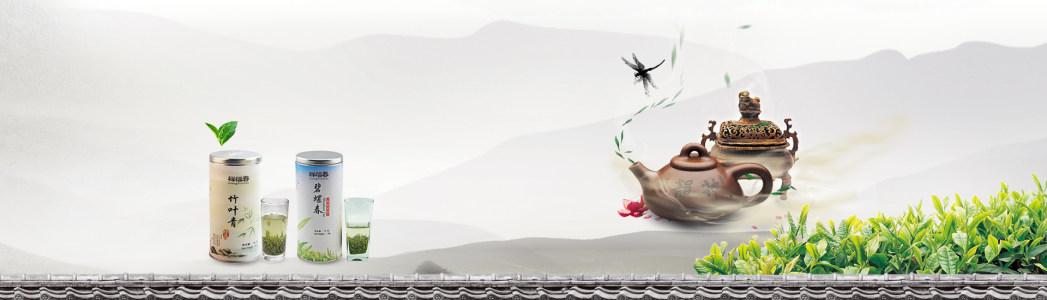 中国风古典茶叶文化网站PSD分层高清背景图片素材下载