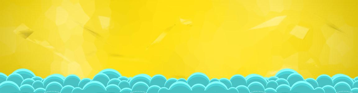 海浪高清背景图片素材下载