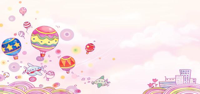 粉色卡通背景