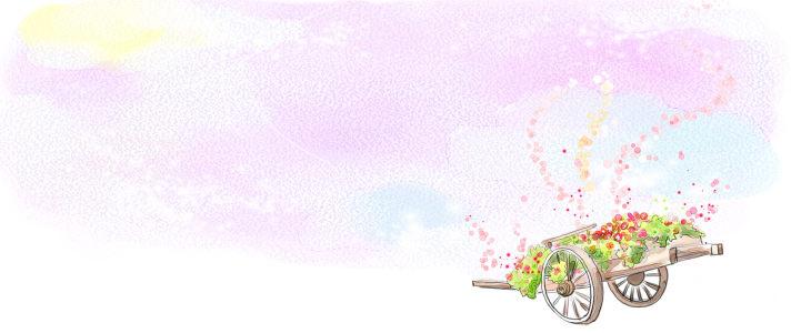 梦幻粉红手绘背景