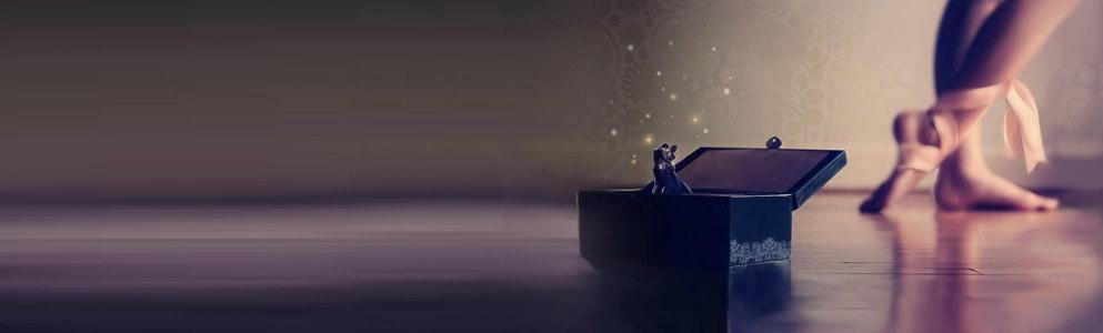 黑色芭蕾梦想背景banner