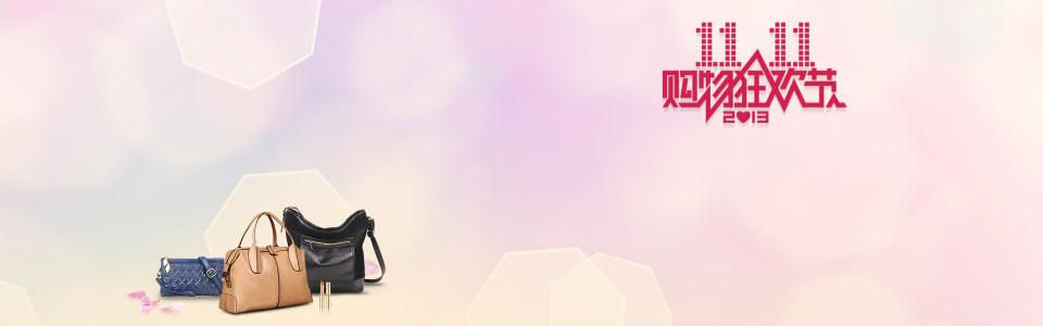 双11女包banner背景高清背景图片素材下载