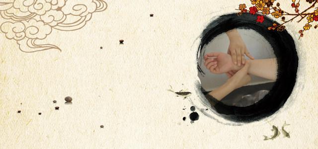 古典中医医疗背景高清背景图片素材下载