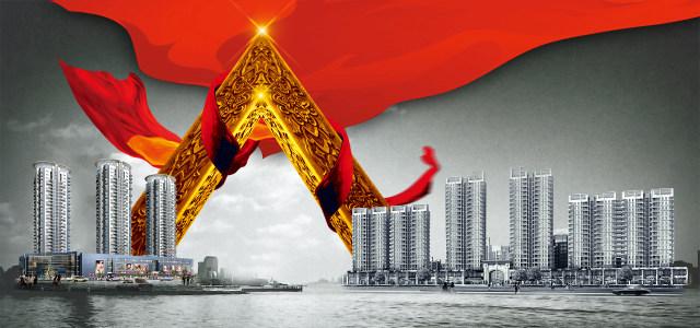 红色房地产广告Banner