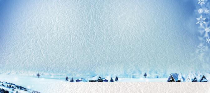 冬背景高清背景图片素材下载