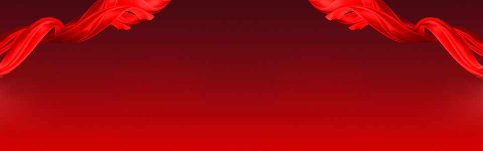国庆banner创意设计高清背景图片素材下载