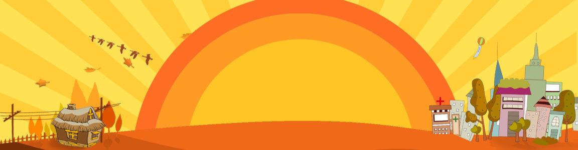 美食banner创意设计