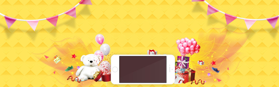 气球淘宝女包女装可爱背景banner高清背景图片素材下载