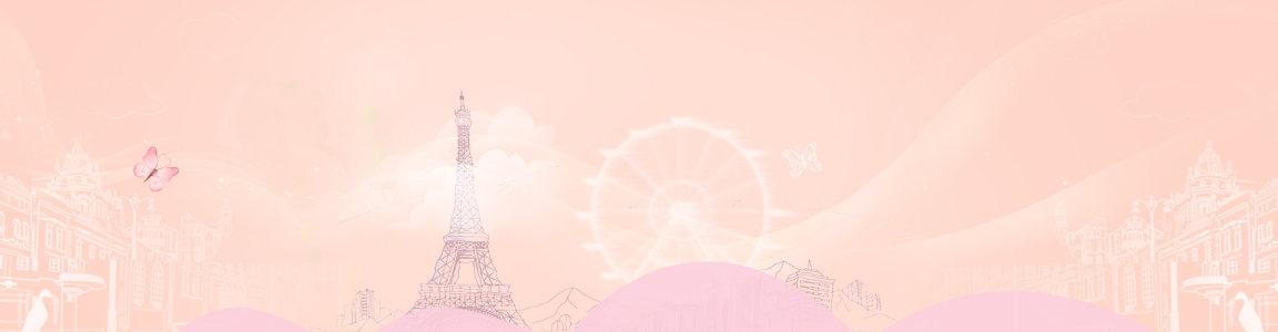 手绘粉色背景