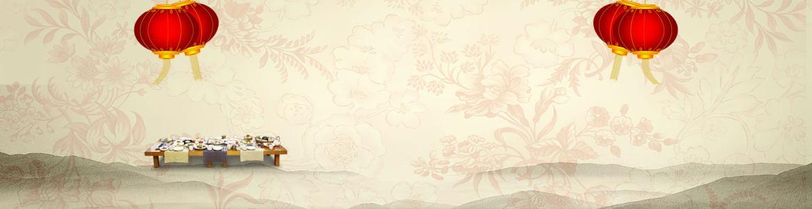 中国风过年喜庆灯笼背景banner高清背景图片素材下载