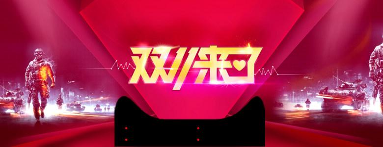 电商双十一11炫酷多边形几何碎片背景banner