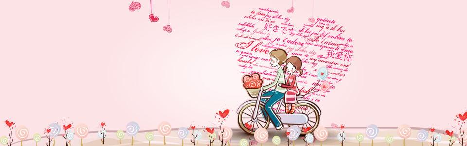 淘宝七夕情人节海报