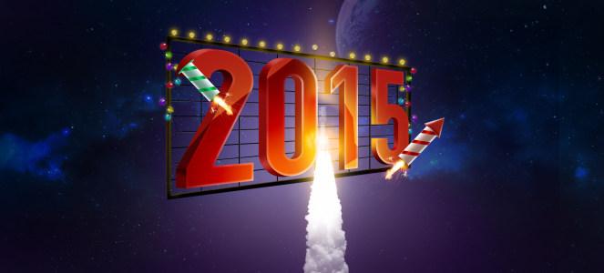 创意2015艺术字海报背景