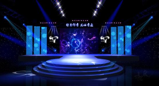 发布会现场舞台背景高清背景图片素材下载