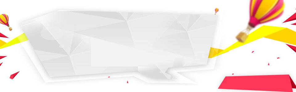 电商简约白色立体块背景banner