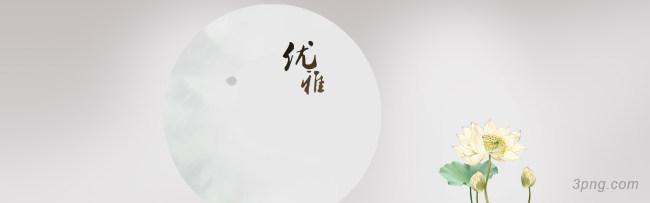 优雅荷花中国风背景banner背景高清大图-荷花背景Banner海报
