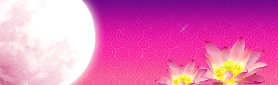 中秋月饼节代金券模板背景banner