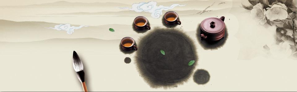 茶叶茶文化泼墨饮食中国风背景banner高清背景图片素材下载