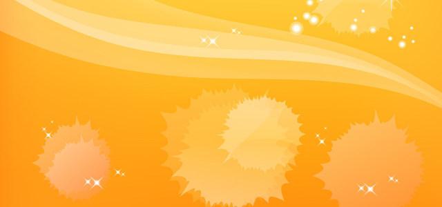 黄色美丽星光背景图
