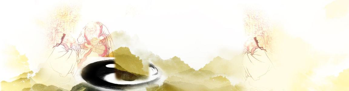 茶文化古典人水墨画背景banner
