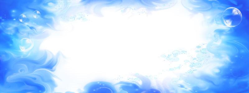 蓝色梦幻护肤品背景banner