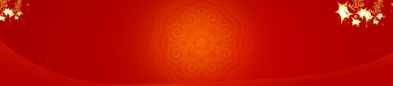 红色新年中国风背景banner