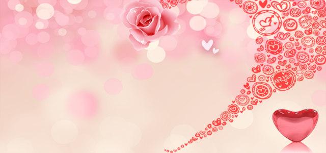 浪漫桃心玫瑰花背景