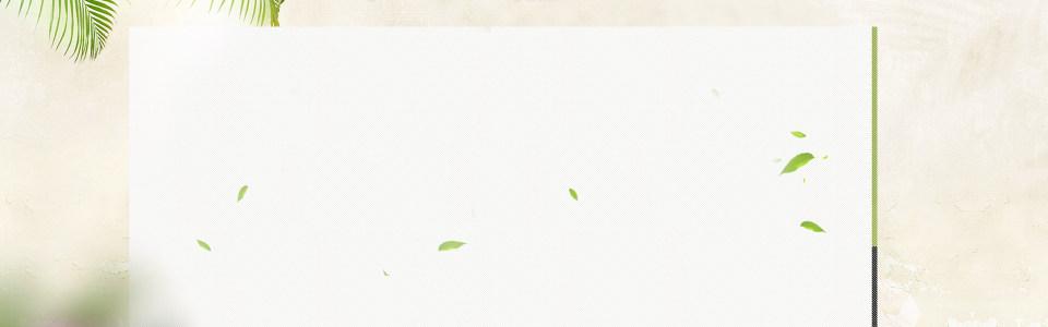 女装banner海报背景