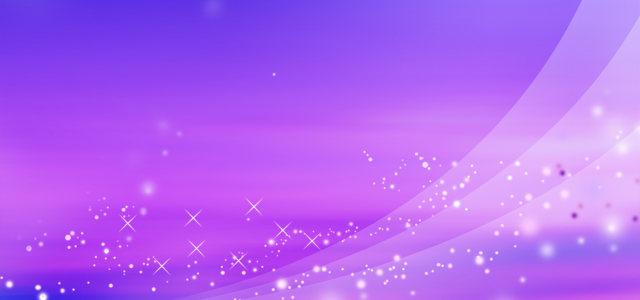 紫色绚丽背景