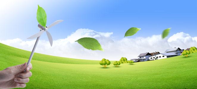 绿色草原环保背景
