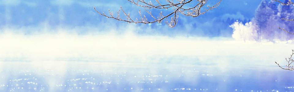 唯美蓝白相间美丽雪景海报背景高清背景图片素材下载