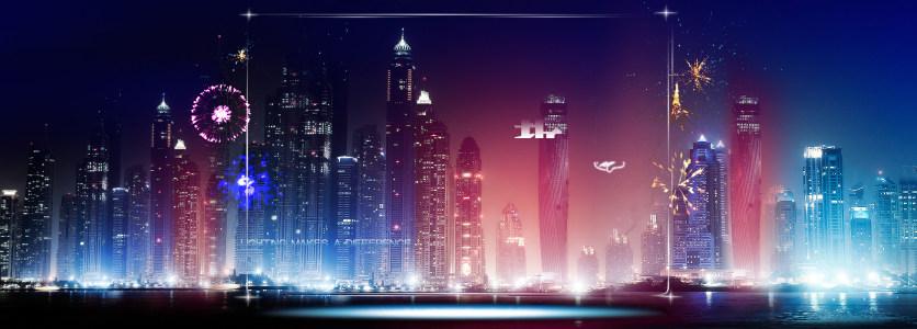 现代都市淘宝背景