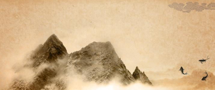 复皮牛皮纸水墨山峰背景高清背景图片素材下载